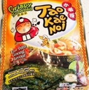 Asian Snack Food at T&T Supermarket