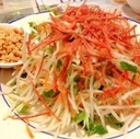Papaya Salad at Huong's Vietnamese Bistro