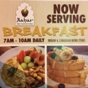 Indian Breakfast at Aahar - the Taste of India