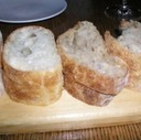 Bread (at a restaurant) at The Wellington Gastropub